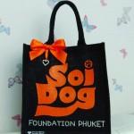 Soi Dog Gift Shop