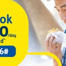 Digi Gives Facebook Fans Something To Like
